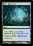 トレカネットで買取ドットコム MTG 霧深い雨林 Misty Rainforest 買取価格2900