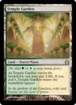トレカネットで買取ドットコム MTG 寺院の庭 Temple Garden 買取価格600